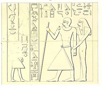 Carob (hieroglyph) - Temple relief: Senedjem and wife Tjefi.