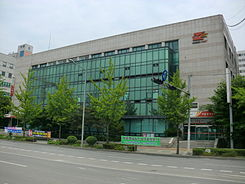 Seoul Gangseo Post office.JPG