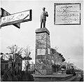 Shah Statue in Sabzevar 01.jpg