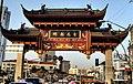 Shanghai-China - panoramio - Haluk Comertel (2).jpg