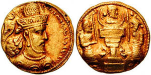 Shapur III - Image of Shapur III on a coin minted during his reign.