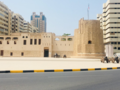 Sharjah Fort Al Hisn.png