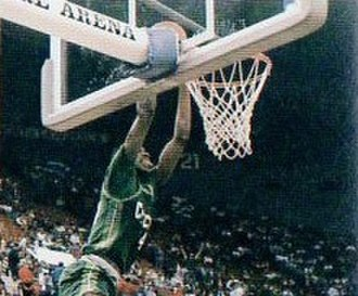 1989 NBA draft - Shawn Kemp, the 17th pick