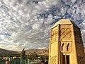 Shebli Tower.jpg