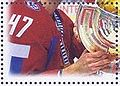 Sheet of Russia stamp no. 1285 central block - 2008 IIHF World Champions 3.jpg