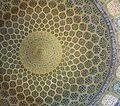 Sheikh Lotf Allah Mosque dome.jpg