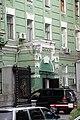 Shevchenko 30 09 13 185.jpg