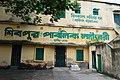 Shibpur Public Library - 178 Sibpur Road - Howrah 2013-07-14 0929.JPG