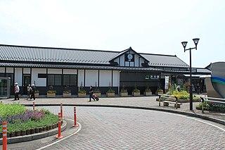 Shibukawa Station Railway station in Shibukawa, Gunma Prefecture, Japan