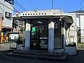 Shibusawa Koban.jpg