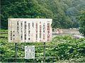 Shimashimadani river4.jpg
