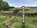 Shimizuyanagi Kita1.jpg