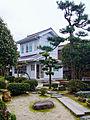 Shioyademise seiyokan02 2048.jpg