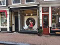 Shop Orson Bodil Herenstraat.jpg