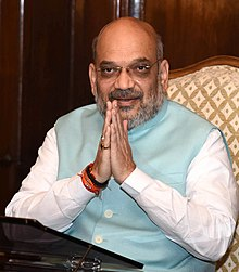 Shri Amit Shah taking charge as the Union Minister for Home Affairs, in New Delhi on June 01, 2019.jpg