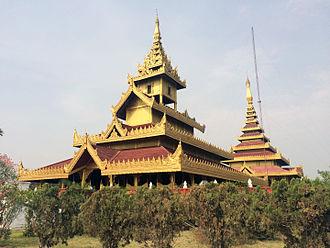 Alaungpaya - Shwebo Palace