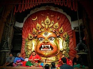 Bhairava - Haatha: Shwet Bhairav