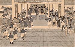 Signing of the Treaty of Peking.jpg