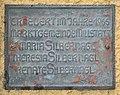 Silbernagelkreuz - plaque, Millstatt.jpg