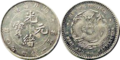 Silver Coin. Qing Dynasty. Guangxu Yuanbao. Hu-peh Province.png