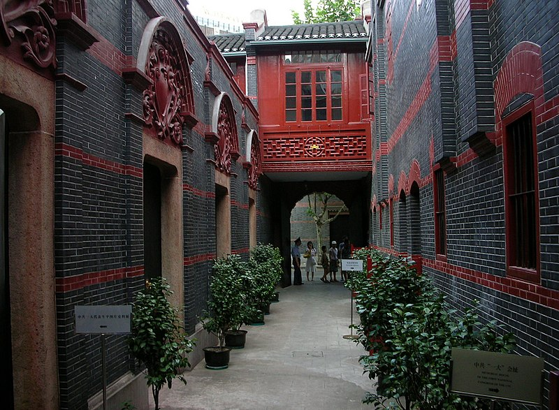 Site of the First National Congress of the Communist Party of China.jpg