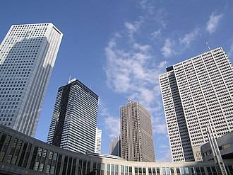 International rankings of Japan - Shinjuku's skyscrapers display Japan's economic success