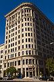 Slc boston building.jpg