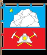 Смолино