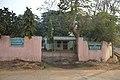 Soil Conservation Office - Gopabandhu Park Road - Kamakhyanagar - Dhenkanal 2018-01-23 7018.JPG