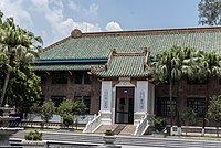 South China University of Technology Building No. 8.jpg