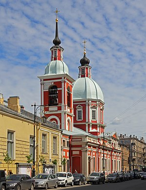 Saint Pantaleon - Church of St. Panteleimon, built in 1735-39, is one of the oldest in St. Petersburg.