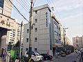 Ssangmunjesa-dong Comunity Service Center 20140203 132132.jpg
