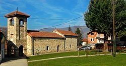 St. Nicholas Church, Strpce, Kosovo.jpg
