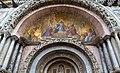 St Mark's Basilica 6 (14515304876).jpg