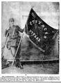 Stamatis Stamatiou Patris 1913-07-16.png