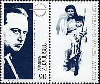 Stamp of Armenia m72.jpg