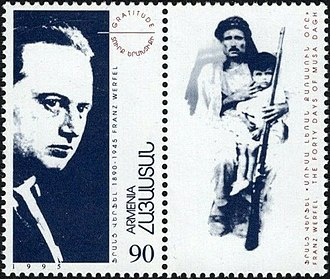 Franz Werfel -  Armenian Stamp (1995): Franz Werfel and a Hero of Musa Dagh