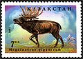 Stamp of Kazakhstan 065.jpg