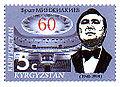 Stamp of Kyrgyzstan 203.jpg