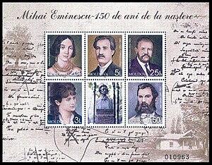 Mihai Eminescu - Family