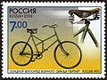 Stamp of Russia 2008 No 1286.jpg