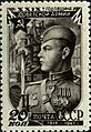 Stamp of USSR 1136.jpg