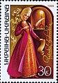 Stamp of Ukraine s286.jpg
