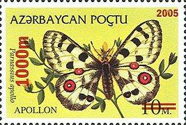 Stamps of Azerbaijan, 2005-689.jpg