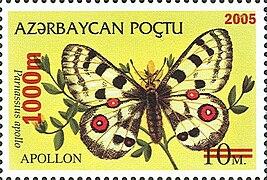 Stamps of Azerbaijan, 2005-689.jpg