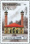 Stamps of Azerbaijan, 2014-1183.jpg