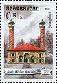 Stamps of Azerbaijan, 2014-1183.jpg