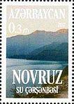 Stamps of Azerbaijan, 2017-1290.jpg