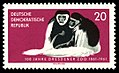 Stamps of Germany (DDR) 1961, MiNr 0826.jpg