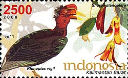 Stamps of Indonesia, 095-08.jpg